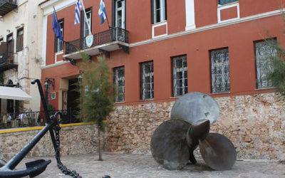 Nαυτικό Μουσείο Κρήτης
