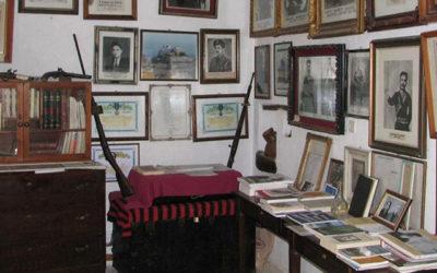 Musée A. Skalidis