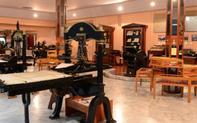 Musée de l'imprimerie du journal « Chaniotika Nea »