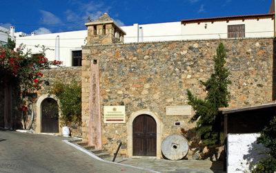 Piskopiano Museum of Rural Life- Society of Cretan Historical Studies