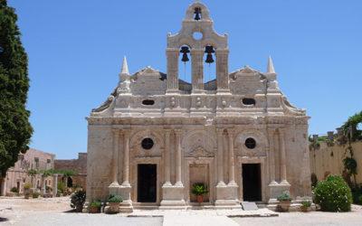 Moυσείο Ιεράς Μονής Αρκαδίου