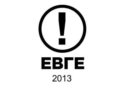 EVGE Awards 2014- 2013